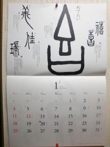 2015.1.