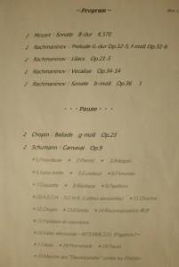 1.21.program