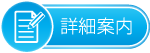 application_button_20150108_01