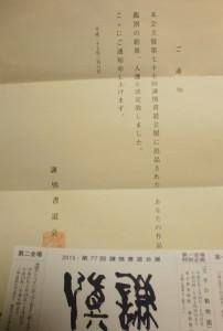kenshin1