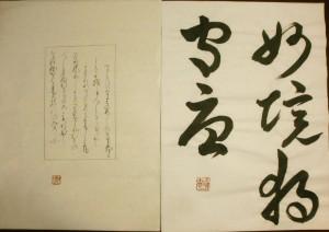 daitou1