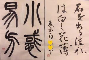 10月/自由・漢字仮名交じり