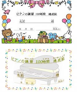 100-b
